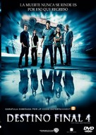 The Final Destination - Argentinian Movie Cover (xs thumbnail)