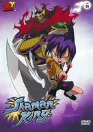 Shaman Kingu - Movie Cover (xs thumbnail)