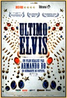 El Ultimo Elvis - French Movie Poster (xs thumbnail)