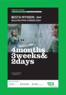 4 luni, 3 saptamini si 2 zile - Icelandic Movie Poster (xs thumbnail)