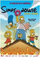 The Simpsons Movie - Polish Movie Poster (xs thumbnail)