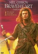 Braveheart - Finnish DVD movie cover (xs thumbnail)