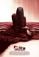 Suspiria - Danish Movie Poster (xs thumbnail)
