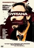 Syriana - poster (xs thumbnail)
