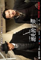 Xiao shi de zi dan - Hong Kong Movie Poster (xs thumbnail)