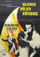 Pote tin Kyriaki - Swedish Movie Poster (xs thumbnail)