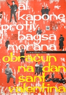 The St. Valentine's Day Massacre - Yugoslav Movie Poster (xs thumbnail)