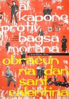 The St. Valentine's Day Massacre - Yugoslav Movie Poster (xs thumbnail)