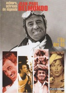 L'as des as - French DVD cover (xs thumbnail)