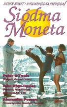 The Seventh Coin - Polish VHS movie cover (xs thumbnail)