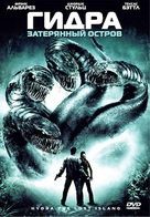 Hydra - Russian DVD cover (xs thumbnail)