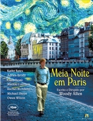 Midnight in Paris - Brazilian Blu-Ray cover (xs thumbnail)