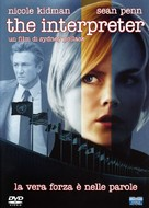 The Interpreter - Italian DVD cover (xs thumbnail)