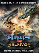 Mega Shark vs Crocosaurus - South Korean Movie Poster (xs thumbnail)