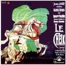 The Sheik - French Movie Poster (xs thumbnail)
