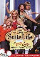 """The Suite Life of Zack and Cody"" - DVD movie cover (xs thumbnail)"