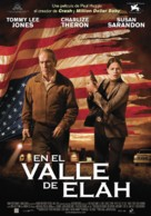 In the Valley of Elah - Spanish Movie Poster (xs thumbnail)
