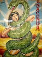Anaconda - Ghanian Movie Poster (xs thumbnail)