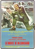 La polizia incrimina la legge assolve - Argentinian Movie Poster (xs thumbnail)