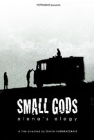 Small Gods - poster (xs thumbnail)