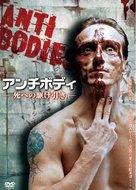 Antikörper - Japanese DVD cover (xs thumbnail)