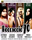 Boccaccio '70 - Italian Blu-Ray cover (xs thumbnail)