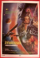 Highlander 2 - Thai Movie Poster (xs thumbnail)