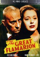 The Great Flamarion - DVD cover (xs thumbnail)