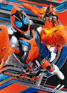 """Kamen Rider Fourze"" - Japanese DVD movie cover (xs thumbnail)"