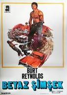 White Lightning - Turkish Movie Poster (xs thumbnail)