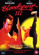Bloodsport III - British DVD cover (xs thumbnail)
