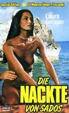 I mavri Emmanouella - German Movie Cover (xs thumbnail)