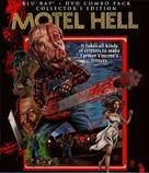Motel Hell - Blu-Ray cover (xs thumbnail)