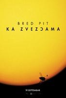Ad Astra - Serbian Movie Poster (xs thumbnail)