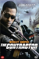 The Contractor - South Korean DVD cover (xs thumbnail)