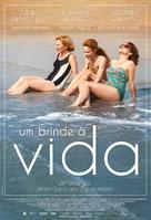 À la vie - Brazilian Movie Poster (xs thumbnail)