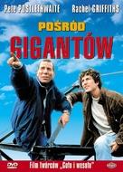 Among Giants - Polish Movie Cover (xs thumbnail)