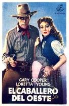 Along Came Jones - Spanish Movie Poster (xs thumbnail)