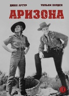 Arizona - Russian DVD movie cover (xs thumbnail)