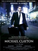 Michael Clayton - French Movie Poster (xs thumbnail)
