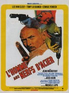 Dio, sei proprio un padreterno! - French Movie Poster (xs thumbnail)