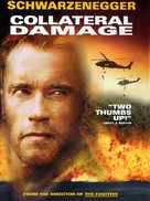 Collateral Damage - DVD cover (xs thumbnail)