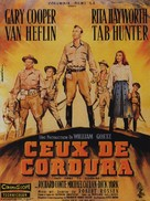 They Came to Cordura - French Movie Poster (xs thumbnail)