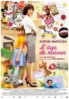 L'âge de raison - Swiss Movie Poster (xs thumbnail)