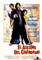 January Man - Spanish Movie Poster (xs thumbnail)