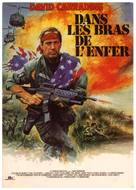 Behind Enemy Lines - French Movie Poster (xs thumbnail)