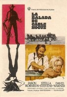 The Ballad of Cable Hogue - Spanish Movie Poster (xs thumbnail)