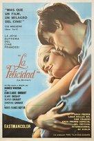 Le bonheur - Spanish Movie Poster (xs thumbnail)