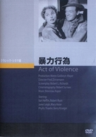 Act of Violence - Japanese DVD cover (xs thumbnail)