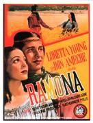 Ramona - French Movie Poster (xs thumbnail)